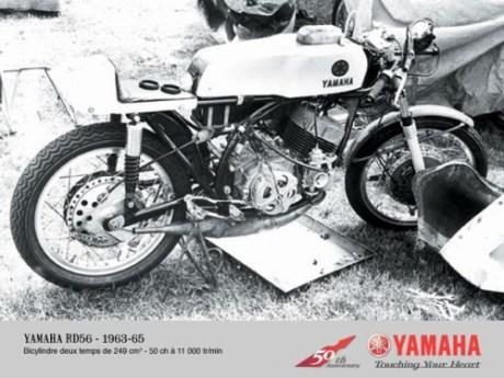 rd-56-1963