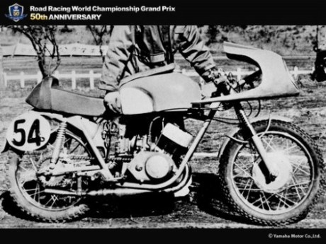 yamaha-1961.jpg