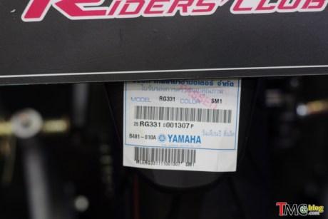 Yamaha-M-Slaz-8.jpg