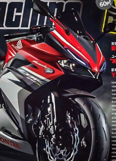 All-New-CBR250RR-2016