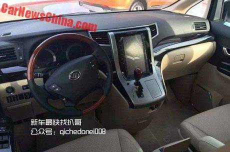 Toyota-Alphard-Kw-china