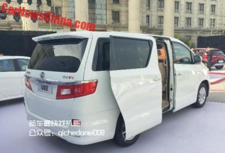 ruli-v8-china-alphard-kw